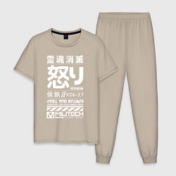 Пижама хлопковая мужская Cyperpunk 2077 Japan tech цвета миндальный — фото 1