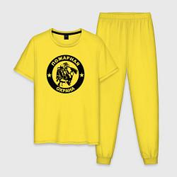 Пижама хлопковая мужская Пожарная охрана цвета желтый — фото 1