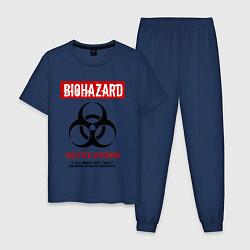Пижама хлопковая мужская Biohazard цвета тёмно-синий — фото 1
