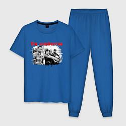 Пижама хлопковая мужская The Cranberries цвета синий — фото 1