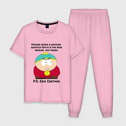 Пижама хлопковая мужская South Park Цитата цвета светло-розовый — фото 1