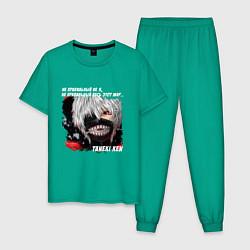 Пижама хлопковая мужская MASKED TOKYO GHOUL цвета зеленый — фото 1
