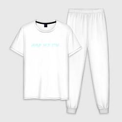 Пижама хлопковая мужская THE ELDER SCROLLS цвета белый — фото 1