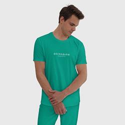 Пижама хлопковая мужская До свадьбы на живот цвета зеленый — фото 2