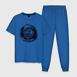 Пижама хлопковая мужская Первый Гагарин цвета синий — фото 1