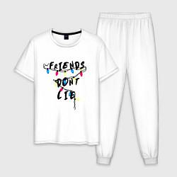 Пижама хлопковая мужская Friends dont lie цвета белый — фото 1