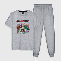 Пижама хлопковая мужская Heroes of the Big Bang Theory цвета меланж — фото 1