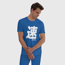 Пижама хлопковая мужская JDM цвета синий — фото 2