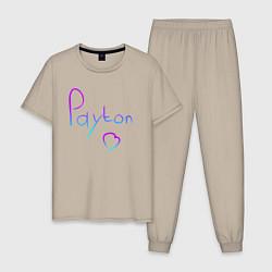 Пижама хлопковая мужская PAYTON LOVE цвета миндальный — фото 1