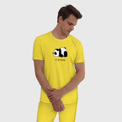 Пижама хлопковая мужская Я усталь цвета желтый — фото 2