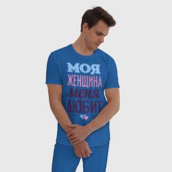 Пижама хлопковая мужская Моя женщина меня любит цвета синий — фото 2