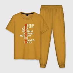 Пижама хлопковая мужская La Casa de Papel Bella Ciao цвета горчичный — фото 1