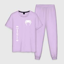 Пижама хлопковая мужская VENUM цвета лаванда — фото 1
