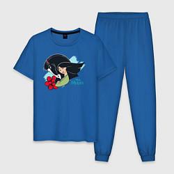 Пижама хлопковая мужская Mulan and Horse цвета синий — фото 1