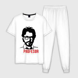 Пижама хлопковая мужская El Profesor цвета белый — фото 1