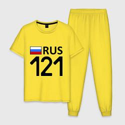 Пижама хлопковая мужская RUS 121 цвета желтый — фото 1