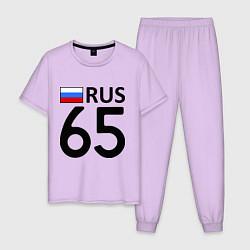 Пижама хлопковая мужская RUS 65 цвета лаванда — фото 1
