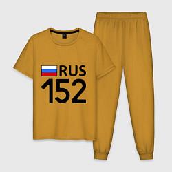 Пижама хлопковая мужская RUS 152 цвета горчичный — фото 1
