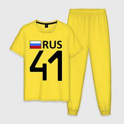 Пижама хлопковая мужская RUS 41 цвета желтый — фото 1