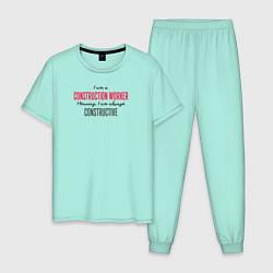 Пижама хлопковая мужская Строитель всегда конструктивен цвета мятный — фото 1