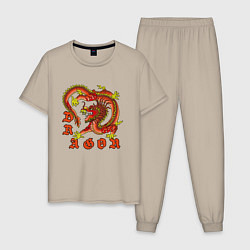 Пижама хлопковая мужская Дракон цвета миндальный — фото 1