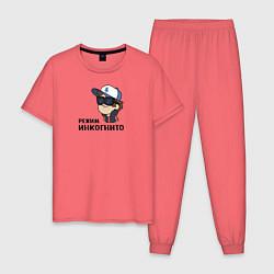 Пижама хлопковая мужская Режим Инкогнито цвета коралловый — фото 1
