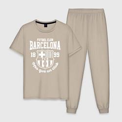 Пижама хлопковая мужская Barcelona FC цвета миндальный — фото 1