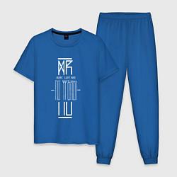 Пижама хлопковая мужская По Фрейду цвета синий — фото 1