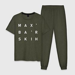 Пижама хлопковая мужская Max Barskih цвета меланж-хаки — фото 1