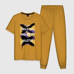 Пижама хлопковая мужская Niletto цвета горчичный — фото 1