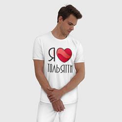 Пижама хлопковая мужская Я люблю Тольятти цвета белый — фото 2