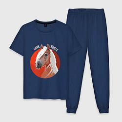 Пижама хлопковая мужская Лошадка цвета тёмно-синий — фото 1