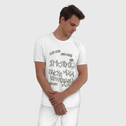 Пижама хлопковая мужская Mr Slime цвета белый — фото 2
