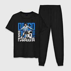 Пижама хлопковая мужская 10 Diego Maradona цвета черный — фото 1