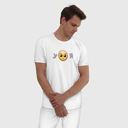 Пижама хлопковая мужская Еще позлись пожалуйста цвета белый — фото 2