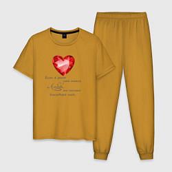 Пижама хлопковая мужская Сердце Любовь цвета горчичный — фото 1