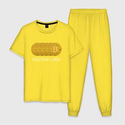 Пижама хлопковая мужская Bitcoin Инвестиции Биткоин цвета желтый — фото 1