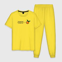Пижама хлопковая мужская Синус цвета желтый — фото 1