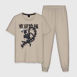 Пижама хлопковая мужская Какуджа Токийский гуль цвета миндальный — фото 1