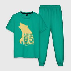 Пижама хлопковая мужская Сахалин Регион 65 цвета зеленый — фото 1