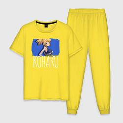 Пижама хлопковая мужская Kohaku цвета желтый — фото 1