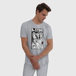 Пижама хлопковая мужская Dr Stone цвета меланж — фото 2