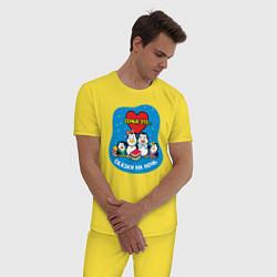 Пижама хлопковая мужская Пингвины Семья это цвета желтый — фото 2