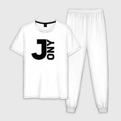 Пижама хлопковая мужская Jony цвета белый — фото 1