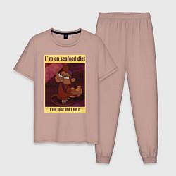 Пижама хлопковая мужская Seafood Diet цвета пыльно-розовый — фото 1