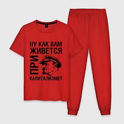 Пижама хлопковая мужская Жизнь при капитализме цвета красный — фото 1