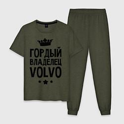 Пижама хлопковая мужская Гордый владелец Volvo цвета меланж-хаки — фото 1