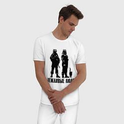 Пижама хлопковая мужская Вежливые люди и кот цвета белый — фото 2
