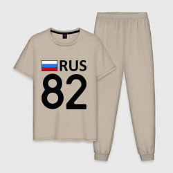 Пижама хлопковая мужская RUS 82 цвета миндальный — фото 1