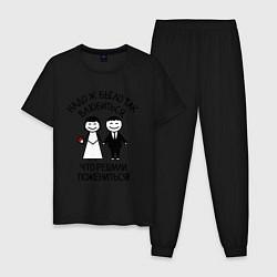 Пижама хлопковая мужская Надо ж было так влюбиться цвета черный — фото 1